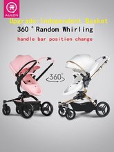 Free Shipping 2019 New Baby Stroller 3 in 1 Luxury Baby Pram Fashion Baby Carriage Baby Car Lying and Seating for New Born(China)