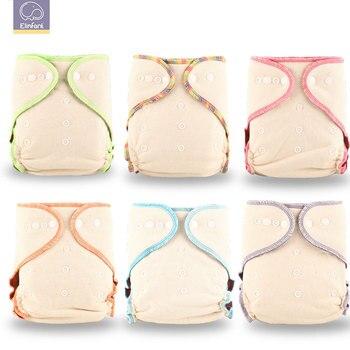 Elinfant OS pañal ajustable café polar forro polar cáñamo interior super suave absorbente noche AIO AI2 un tamaño se adapta a todo # ES048 #