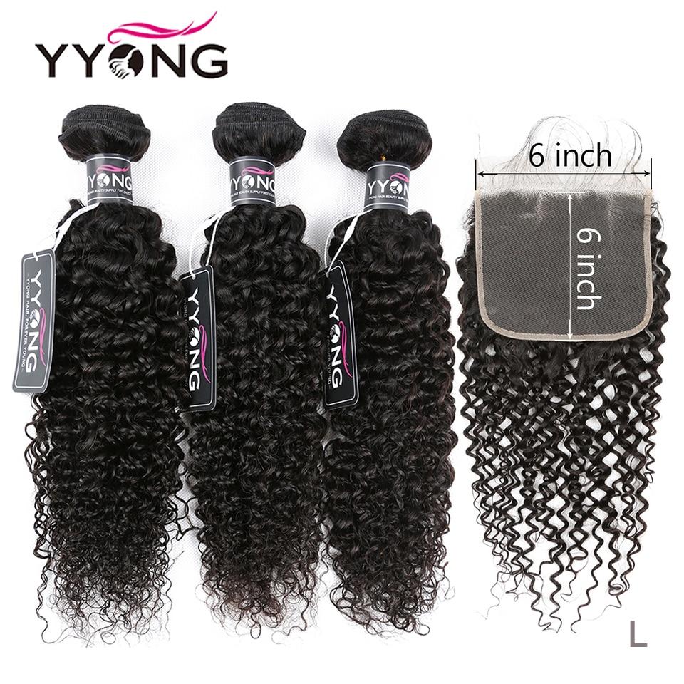 YYong 4x4& 6x6 Closure With Bundles Kinky Curly 3/4 Bundles  With Closure   Hair Bundles With Lace Closure 1