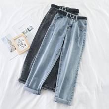 Calças de brim de cintura alta coreano das mulheres harem calças soltas casuais plus size high street denim pantalon femme vintage com cinto b90