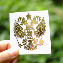 Coat of Arms of Russia Nickel Car Stickers for BMW E46 E60 Ford focus 2 Kuga Mazda 3 cx-5 VW Polo Golf 4 5 6 Jetta Passat(China)