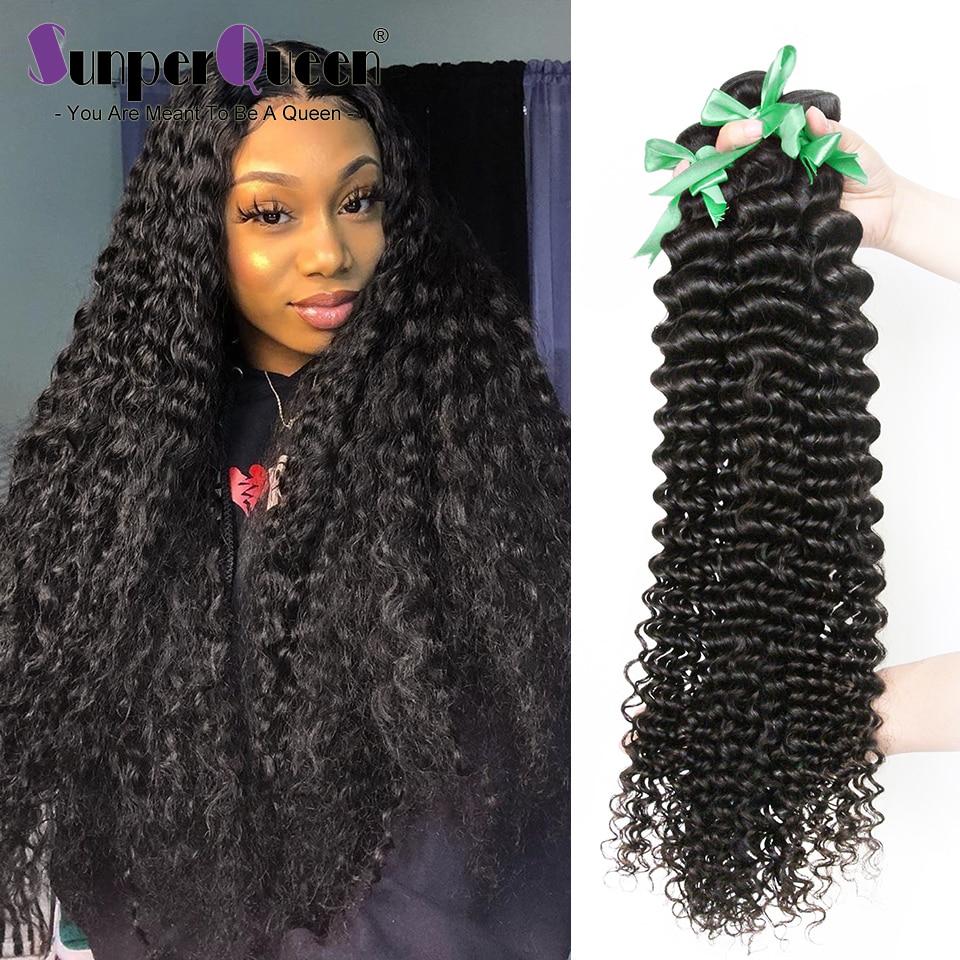 Feixes de cabelo encaracolado 28 30 32 34 40 Polegada 1/3/4 pacotes onda profunda tecer cabelo brasileiro pacotes 100% cabelo humano onda de água remy cabelo|Apliques ondulados|   -