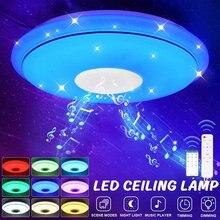 300w wi fi rgb moderno conduziu luzes de teto 40cm 50cm app bluetooth música luz quarto lâmpada do teto inteligente + controle remoto