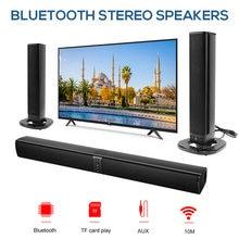 SACEC PSENS Bluetooth домашний кинотеатр 3D стерео динамик супер бас Саундбар Многофункциональный сабвуфер раздельный складной для ТВ/ПК
