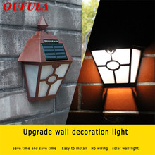 OUFULA Solar Outdoor Wall Lamp Retro Fence Hexagonal Courtyard Doorway Street