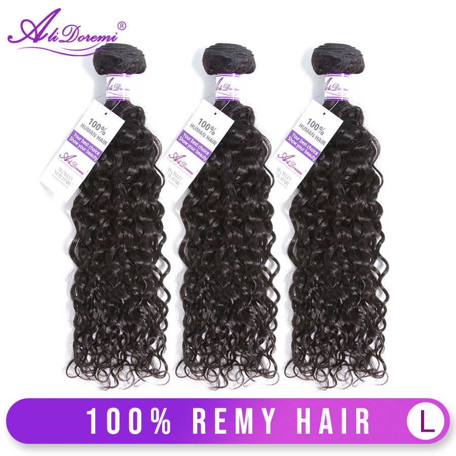 Alidoremi Malaysian Water Wave Hair Natural Black Human Hair Bundles Remy Hair Extention 8-28 inch