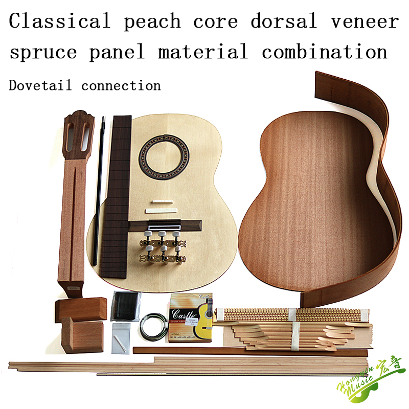 Classical guitar material accessories set khaya solid wood back side Spruce top board solid wood mortise and tenon joint