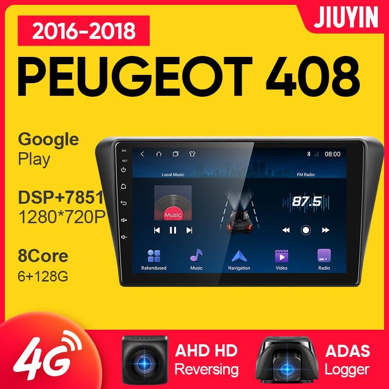 Автомагнитола JIUYIN для Peugeot 408 2016-2018, мультимедийный видеоплеер с GPS-навигацией, 2 din dvd