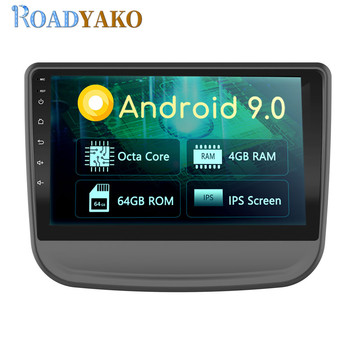 Autoradio 9'' Android Auto Car Radio Multimedia Player For Chevrolet Explorer 2017-2019 Stereo GPS Navigation Touchscreen 2 Din image
