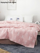 Six-layer Thickened Cotton Gauze Towel Quilt Student Dormitory Summer Quilt Single Double Quilt Cotton Towel Blanket