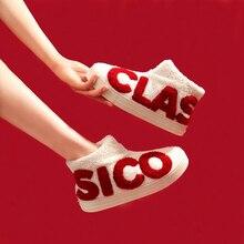 Женская обувь; хлопковые тапочки высокого качества; коллекция года; Сезон Зима; модные короткие плюшевые домашние тапочки; утепленные Тапочки для пар