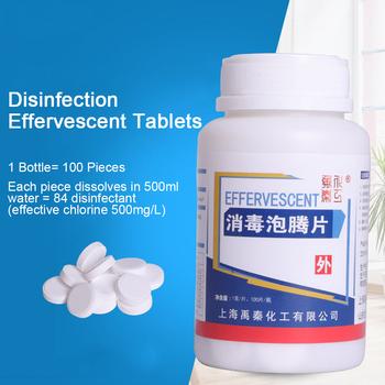 100Pcs Bottle Home dezynfekcja tabletki chlor tabletki dwutlenek musujący basen tabletki do czyszczenia dezynfekcja tanie i dobre opinie Disinfection tablets