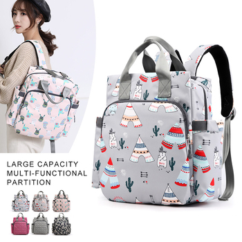 Nappy Backpack Bag Mummy Large Capacity Bag Mom Baby Multi-function Waterproof Outdoor Travel Diaper Bags For Baby Care multi function large capacity waterproof travel mummy maternity nappy baby bag travel backpack mom baby diaper nursing bags