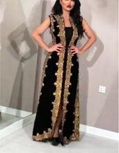 Комплект из двух предметов женское черное элегантное платье