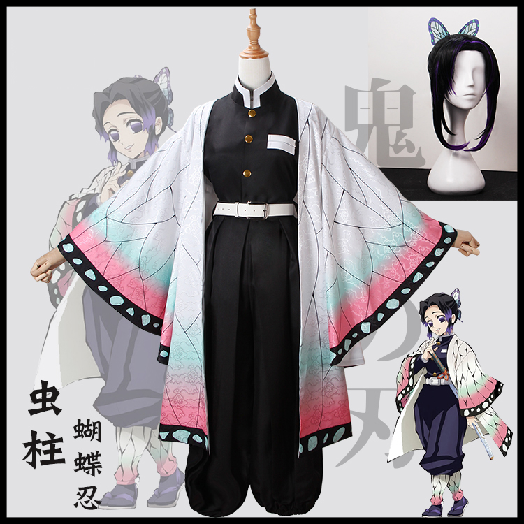 Anime! Demon Slayer: Kimetsu No Yaiba Kochou Shinobu Battle Suit Lovely Uniform Cosplay Costume Halloween Outfit Free Shipping