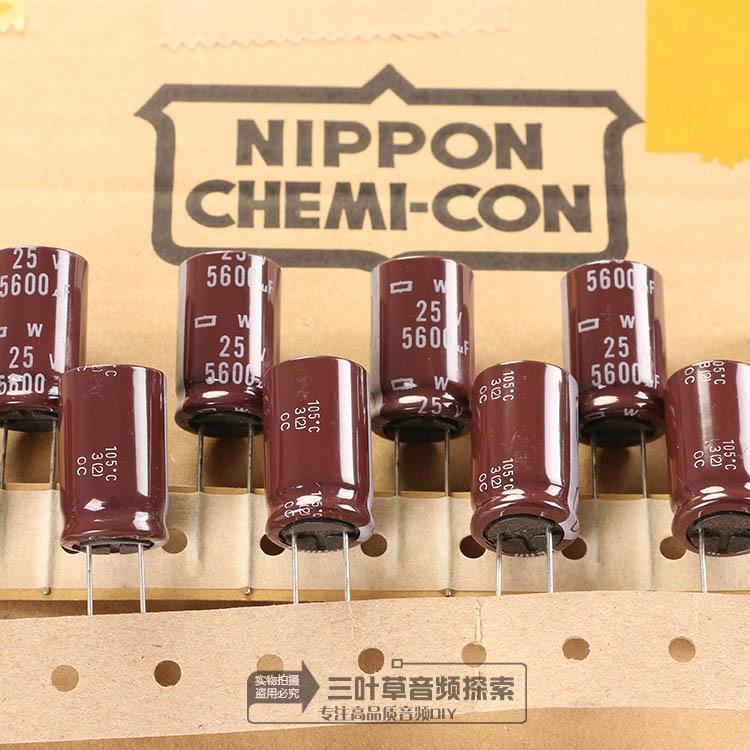 2 PCS 4700UF 4700mfd 25V Electrolytic Capacitor 105 degrees US FREE SHIP 4,700UF