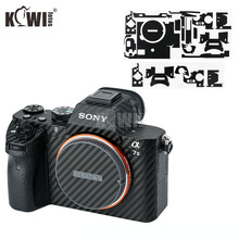 פחמן סיבי נגד שריטות עור מגן סרט עבור Sony A7M2 A7SM2 A7RM2 A7 השני A7S השני A7R השני A7II a7SII A7RII מצלמה 3M מדבקה