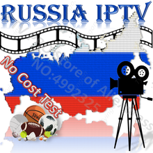 Iptv Rusland Russische Epg Europa Global Doos Smart Tv Pc Stabiel Ios Android M3U Enigma2 Mg Xxx Code Panel Reseller hd Fhd Hevc 4 K(China)