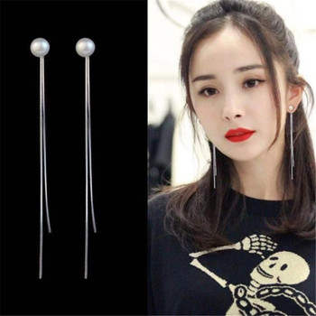 Long Snake Chain Earrings 10