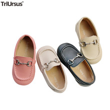 Triursus New Arrival Children Casual Shoes Anti-Slippery