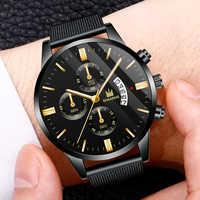 2019 nuevo Reloj Masculino de marca Reloj de pulsera deportivo de moda para Hombre Reloj de pulsera de cuarzo para negocios Reloj de pulsera para Hombre
