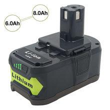 8.0/6.0Ah 18vリチウムイオン二次電池リョービ1 + P108 P107 P122 P104 P105 P102 P103 P109 RB18L25 RB18L40コードレスドリル