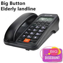 Big Button Elderly Telephone Landline Wired Fixed phone Home Office Incoming Call Hotel Guest Landline phone