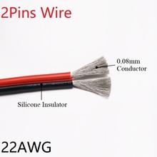 Kauczuk silikonowy 2 piny drut 22AWG wyjątkowo miękka izolowana podwójny rdzeń wysokotemperaturowy przewód elektryczny miedziana lampa LED linia czarny czerwony tanie tanio CN (pochodzenie) RUBBER Miedziane ze skrętek Electronic Izolowane 600V -60Deg C ~ +200Deg C Black Red Tinned-Copper