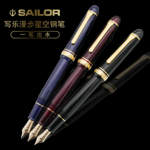 Image 1 - Pens office Sailor fountain pen Japan PROMENADE 14K gold nib 11 1031 Gold plated parts superior quality gift