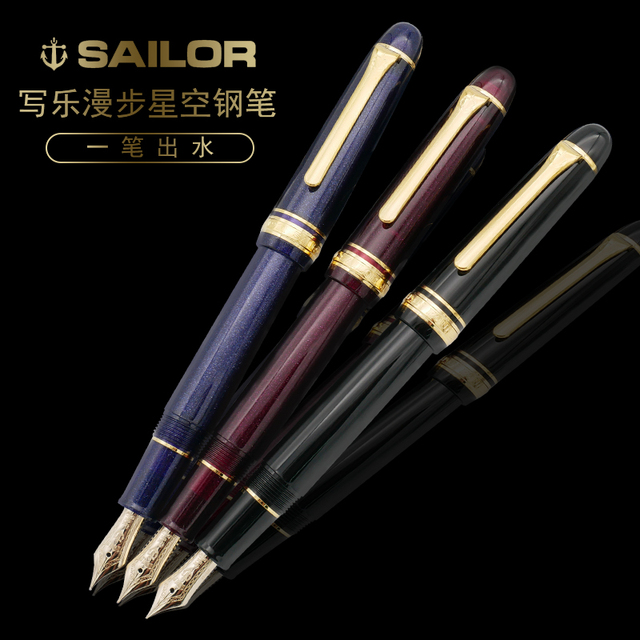 Pens office Sailor fountain pen Japan PROMENADE 14K gold nib 11 1031 Gold plated parts superior quality gift