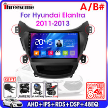 Autoradio Android 10.0, navigation GPS, 4G, écran partagé, lecteur multimédia, fenêtre flottante, pour voiture Hyundai Elantra Avante I35 (2011 – 2013)