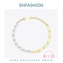 Enfashion Natuurlijke Parel Link Chain Armband Vrouwelijke Gouden Kleur Rvs Femme Armbanden Voor Vrouwen Mode sieraden B192069
