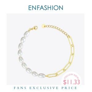 Image 1 - Enfashion Natuurlijke Parel Link Chain Armband Vrouwelijke Gouden Kleur Rvs Femme Armbanden Voor Vrouwen Mode sieraden B192069