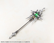 Kotobukiya msg m.s.g mh24 alnair haste milagre luz varinha mágica máquina menina arma pacote acessórios