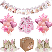 Meidding 첫 번째 생일 파티 decors 소녀 베이비 샤워 장식 오 아기 번호 풍선 사진 배너 키즈 핑크 선물