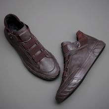 Brand New męskie skórzane buty koreański Trend wygodne mokasyny męskie buty brytyjska moda mężczyźni wysokie trampki nowe mokasyny męskie tanie tanio okkdey CN (pochodzenie) latex Stałe Poliester Na wiosnę jesień elastyczna opaska Dobrze pasuje do rozmiaru wybierz swój normalny rozmiar
