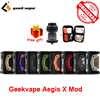 Бесплатный подарок! GeekVape Aegis X коробка мод новый как 2,0 набор микросхем питание от двух 18650 батарей для 510 поток атомайзер vape vs ageis solo