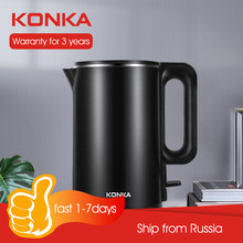 KONKA Black Kettle electric kettle Home and Kitchen Chaleira Wasserkocher chaleira eletrica(China)