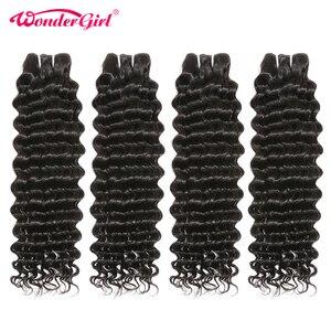 Image 5 - Mèches péruviennes Remy naturelles, Deep Wave, fille de Wonder girl, Extensions de cheveux, promotion de cheveux