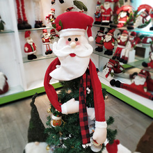 2019 New Christmas decorations tree top star Santa hat decoration
