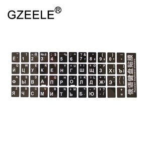 """Keyboard Russian sticker for more than 10"""" laptop and table pc Black bottom white letter RU version stickers 1 pcs 1 Lot(China)"""