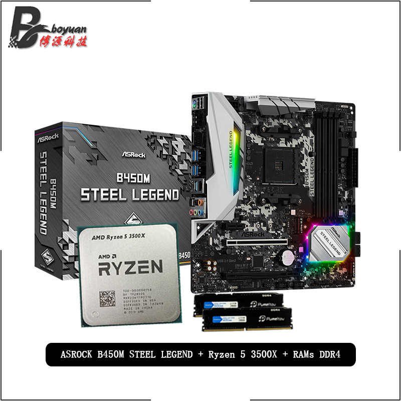 AMD Ryzen 5 3500X R5 3500X CPU + ASROCK B450M STEEL LEGEND Motherboard+Pumeitou DDR4 2666MHz RAMs Suit Socket AM4 Without cooler