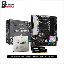 STEEL LEGEND 3500x-Cpu Pumeitou Ddr4 ASROCK Amd Ryzen 2666mhz R5 B450M Suit Cooler Socket-Am4