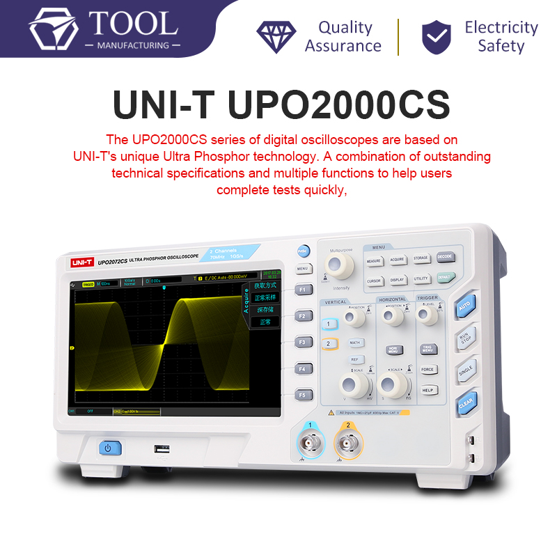 UNI T UPO2072CS 8 Inches Digital Oscilloscope TFT LCD USB LAN Interface Ultra Phosphor Oscilloscope 2 CHANNELS 70 MHz