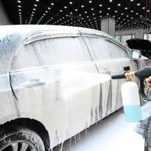 VODOOL haute pression pistolet à mousse laveuse de voiture nettoyage en profondeur neige mousse Lance générateur de mousse pour Karcher K2-K7 série outil de nettoyage