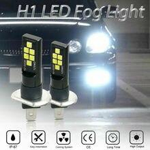 2 предмета в комплекте, для автомобиля H1 светодиодный светильник Авто головного средства ухода за кожей Шеи светильник тумана светильник s л...