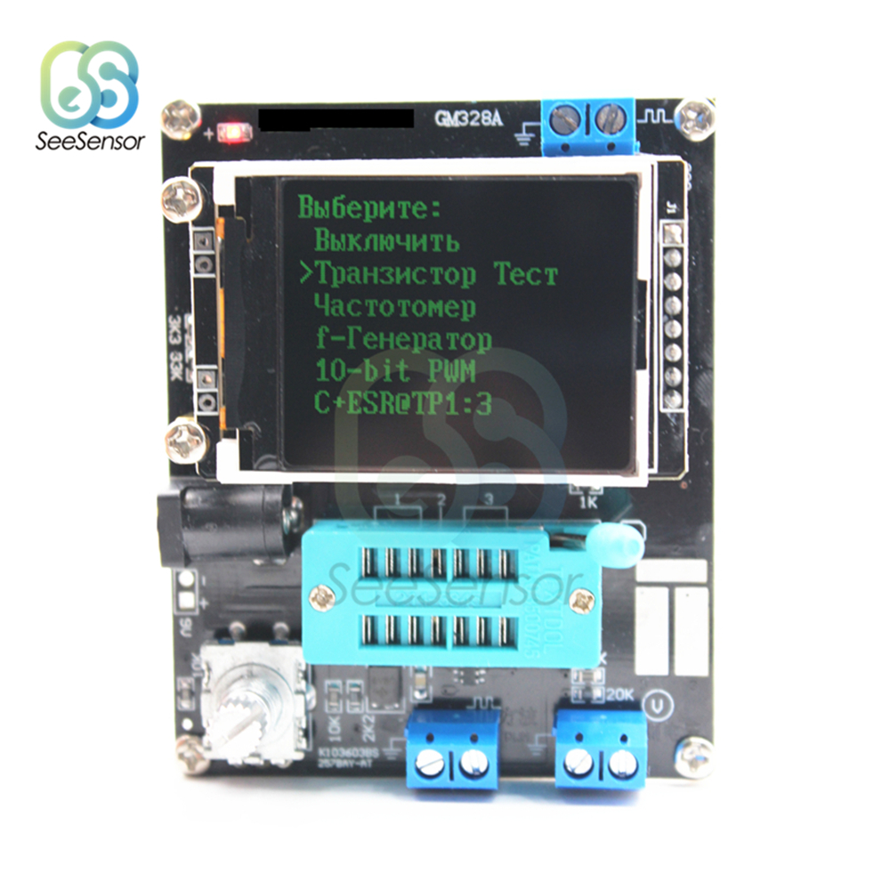 Mega328 Full Assembled Transistor Tester LCR Diode Capacitance ESR Meter PWM Square Wave Frequency Signal Generator DIY Kits