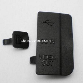NEW USB/HDMI DC IN/VIDEO OUT Rubber Door Bottom Cover For NIKON D80 Digital Camera Repair Part image