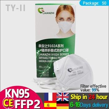 LAIANZHI CE FFP2 KN95 mask 10 20 50 pcs hygie disposable filter masks 5 layer harmful 99% hygiene face mask filter Fast delivery