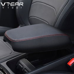 Vtear For Skoda Kodiaq armrest cover interior PU leather car-styling accessories center console arm rest box decoration 2019